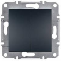 Вимикач 2-клавішний, антрацит - Schneider Electric Asfora EPH0300171