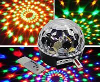 Диско Шар Music Ball светодиодный-читает и воспроизводит музыку, фото 1