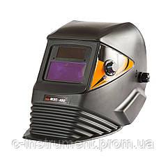 Маска сварщика Дніпро-М МЗП-480
