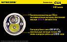 Nitecore CU6, 440 люмен, 190 метров, 1x18650, 13 режимов, УФ, фото 7