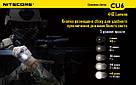 Nitecore CU6, 440 люмен, 190 метров, 1x18650, 13 режимов, УФ, фото 9