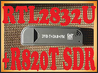 SDR приёмник USB DVB-T RTL2832U+R820T