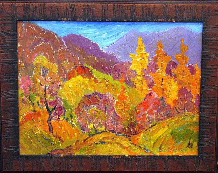 Картина Осень в горах Харченко В.И. 1970-е годы