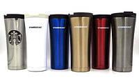 Походная термос чашка Starbucks Metallic 480 мл белый