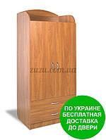 Шкаф детский ШДУ-1 Разные размеры и раскраски. Можно покупать отдельные комплектующие.