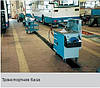 ACO SK ® система линейного водоотвода из полимербетона для высоких классов нагрузки   (Германия), фото 3