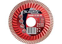 Алмазный диск Matrix 73193 по бетону, 115 мм,Turbo Extra
