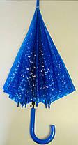 Зонт детский Е12809 Китай
