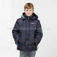 Детская зимняя  куртка  для мальчика Универсал