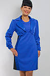 Болеро синее нарядное  длинным рукавм ( ЖК 021), фото 2
