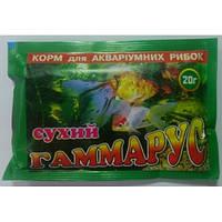 Корм гамарус для улиток, рыб 20 гр ЛОРИ