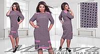 Модное платье с узором БАТ 463 (0170)