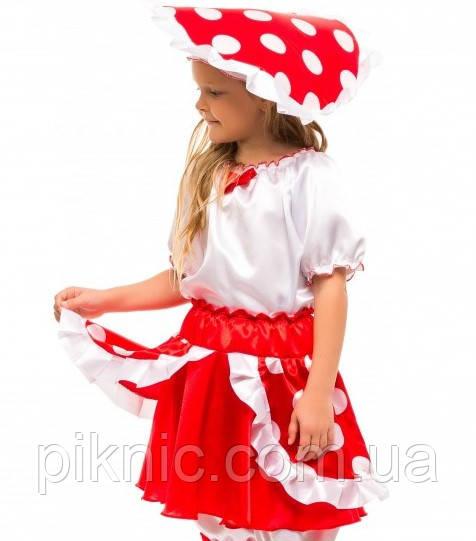 Детский костюм гриб Мухомор на праздник Осени. Карнавальный маскарадный костюм для девочки 340