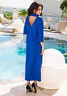Женское платье с оригинальным вырезом на спине в наличии :черный,темно синий ,бардо