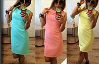 Платье женское мини без рукавов