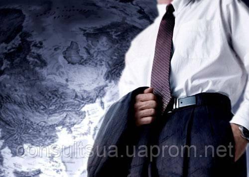 Регистрация Предпринимателей, ФЛП, СПД, ЧП, ФОП.