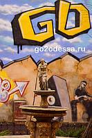 Даже граффити украшает Одесские дворики! (Екатерининская площадь, 1).
