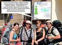 Немецкие туристы - завсегдатаи в visitcentre.
