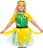 Детский костюм Подсолнух на праздник Осени. Карнавальный маскарадный костюм для девочек. 341