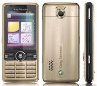 Корпус для Sony Ericsson G700 (Bronze) Качество
