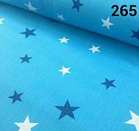 Польская бязь синие и белые звездочки на голубом фоне