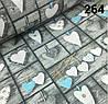 Бязь с сердцами Тильды голубого цвета