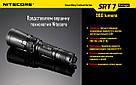 Nitecore SRT7, 960 люмен, 308 метрів, 1x18650, RGB LED, фото 7