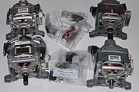 Электродвигатели  (моторы) для стиральных машин, щетки