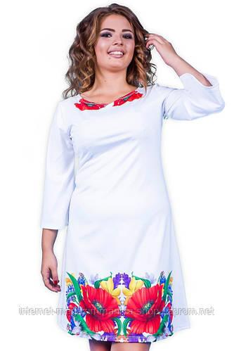 Платье женское батал маки