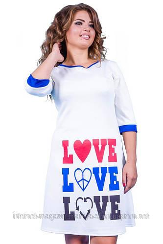 Платье женское батал Love