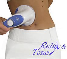 Relax Tone - ручной массажер для похудения