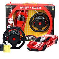 Машинка на радиоуправлении Ferrari