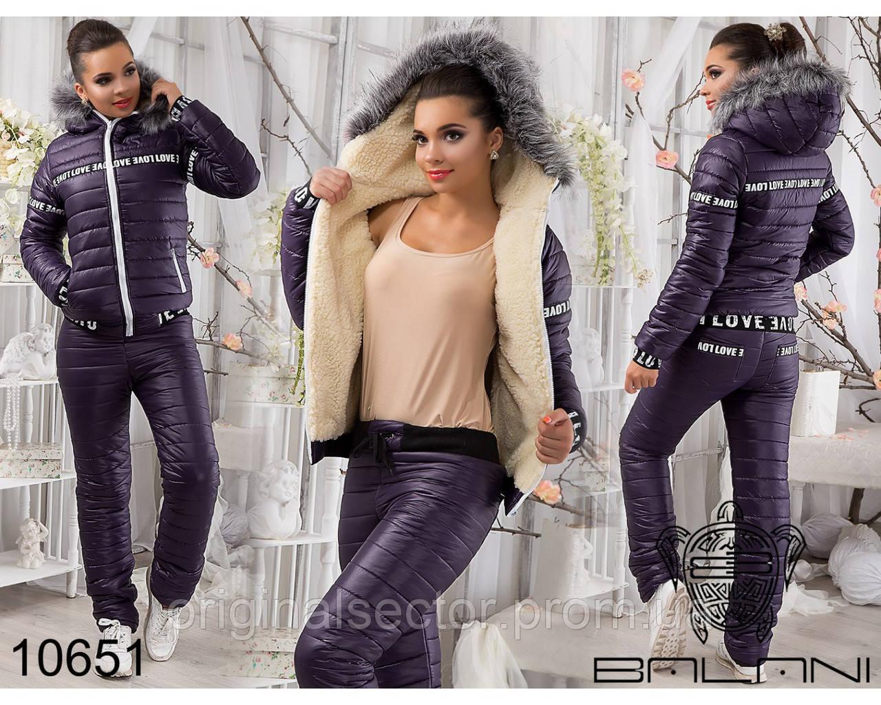 ef67d3711b12 Теплый зимний женский лыжный костюм LOVE - интернет-магазин