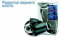 Редуктор  моста заднего Ваз 2106 оригинал АвтоВаз