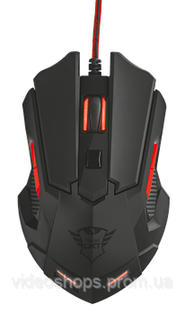 «GXT 148 OPTICAL GAMING MOUSE»