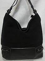 Женская замшевая сумка. Чёрный