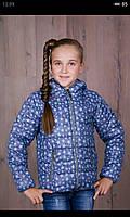 Куртки детские оптом (8-12лет)