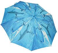 Модный женский зонт 3065 blue