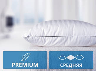 Подушка пуховая Royal Perl 70х70 Extra Premium 100% пух СРЕДНЯЯ 3050, фото 2