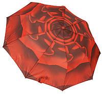 Модный женский зонт 3065 red