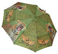 Модный женский зонт 3065 jaguar