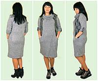 Красивое осеннее теплое платье ангора-трикотаж свободного кроя р.48-56