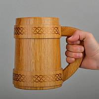 Кружка пивная деревянная ручной работы
