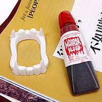 Кровь исскуственая и зубы Вампира  - эффектный образ гарантирован!