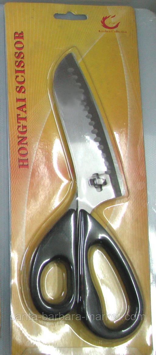 Ножницы-сантоку