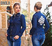 Женская джинсовая рубашка оптом в Украине. Сравнить цены 511bf1b221e90