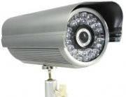 IP камера , наружная , ZH-0048, WiFi,ИК подсветка 45 метров