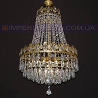 Люстра подвес, светильник подвесной IMPERIA семиламповая LUX-433465