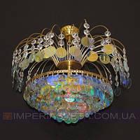 Люстра подвес, светильник подвесной IMPERIA семиламповая LUX-433500