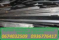 Покупаем отходы алюминиевого профиля дорого Киев